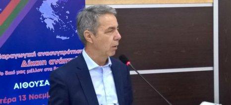 Στο 6ο Περιφερειακό Συνέδριο για την Παραγωγική Ανασυγκρότηση συμμετείχε ο Κασίμης