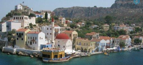 Παρατείνεται το μέτρο του μειωμένου ΦΠΑ στα νησιά Λέσβο, Χίο, Σάμο, Κω και Λέρο