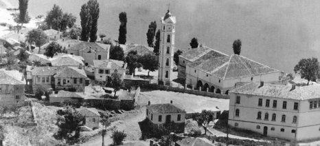 Σπάνια αεροφωτογραφία της Καστοριάς από την δεκαετία του 1950