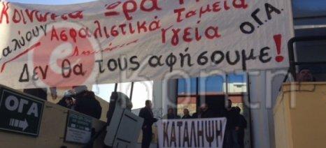 Κατάληψη στα γραφεία του ΟΓΑ σε όλη τη χώρα ως τη λήξη του ωραρίου - φωτογραφίες από το Ηράκλειο