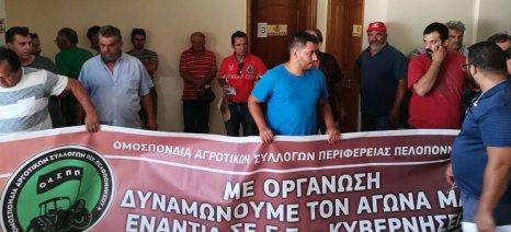 Συμβολική κατάληψη στον ΟΠΕΚΕΠΕ Τρίπολης πραγματοποίησε η Ομοσπονδία Αγροτικών Συλλόγων Περιφέρειας Πελοποννήσου
