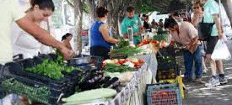 Κλείνει τετραετία σε εκκρεμότητα η ΚΥΑ για τις Λαϊκές Αγορές Βιοκαλλιεργητών