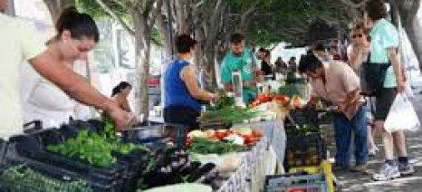 Oριστική νομιμοποίηση των αγορών παραγωγών βιολογικών προϊόντων με Κοινή Υπουργική Απόφαση