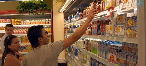 Οδηγίες ΕΦΕΤ προς καταναλωτές και επιχειρήσεις για την αποφυγή διάδοσης του κορωνοϊού