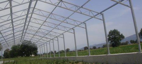 Όλες οι γεωργικές και κτηνοτροφικές επενδύσεις που χρηματοδοτούνται από το νέο Αναπτυξιακό Νόμο