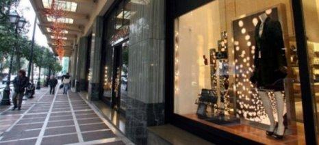 ΕΣΕΕ: Πάνω από 85% τα καταστήματα σε όλη τη χώρα τελικά παρέμειναν κλειστά την Κυριακή