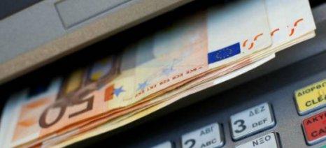«Βουτιά» 4 δισεκ. ευρώ στις καταθέσεις σε λιγότερο από τρεις μήνες
