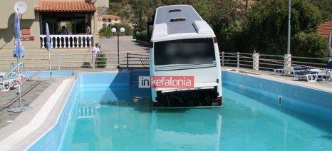 Κεφαλονιά: Λεωφορείο έπεσε σε πισίνα ξενοδοχείου!