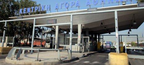 Πρόγραμμα πενταετίας για την ανάπτυξη των κεντρικών αγορών της Αττικής