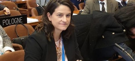 Στην 40ή Γενική Συνέλευση της UNESCO συμμετείχε η Κεραμέως