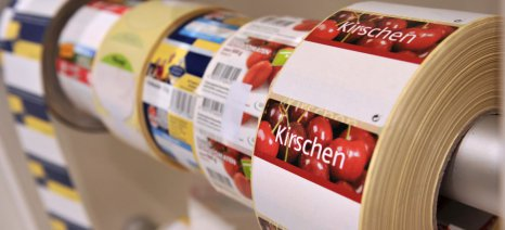 Διαγωνισμός του ΑΣΕΠΟΠ Βελβεντού για το πρόγραμμα προώθησης φρέσκων φρούτων σε Νορβηγία και Σερβία