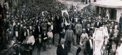 H αιματηρή καταστολή της απεργίας των καπνεργατών τον Αύγουστο του 1926 στο Αγρίνιο