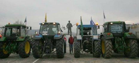 Δελτίο αγροτικών κινητοποιήσεων για σήμερα, Τετάρτη
