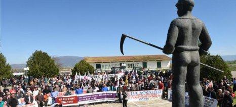 Η Πανελλαδική Επιτροπή των Μπλόκων τίμησε την επέτειο από την εξέγερση στο Κιλελέρ