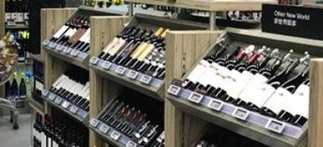 Η κινεζική αγορά ενδιαφέρεται για λευκά κρασιά, αφρώδη ... ακόμη και ροζέ