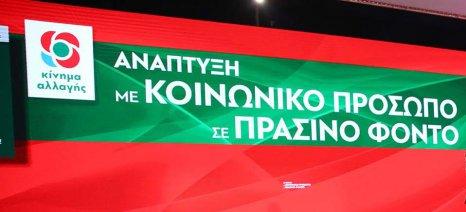 """Ερώτηση για τη χρήση του brand name """"Μακεδονία"""" κατέθεσαν έξι βουλευτές του ΚΙΝΑΛ"""