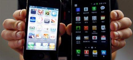 Εφαρμογή για κινητά ενισχύει την εξωστρέφεια των αρκαδικών επιχειρήσεων