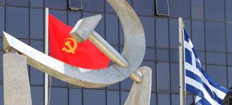 Ερώτηση από το ΚΚΕ για ΕΒΖ: Ζητούνται μέτρα για απεγκλωβισμό από τα σχέδια εξυγίανσης της Τράπεζας Πειραιώς