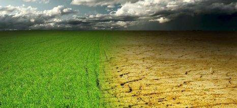 2ο Συνέδριο του Σ.Α.Σ.Ο.Ε.Ε. με θέμα «Κλιματική Αλλαγή και Αγροτική Ανάπτυξη»