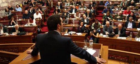 Ραγδαίες πολιτικές εξελίξεις στην κυβέρνηση