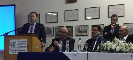 Παρουσιάστηκαν οι λύσεις ευφυούς γεωργίας για την καλλιέργεια αμυγδαλιάς στην Ελασσόνα