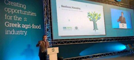 Στην Ημερίδα της Εθνικής Τράπεζας για τις «Εξελίξεις στον τομέα των Ελληνικών Τροφίμων και Ποτών» συμμετείχε ο Κόκκαλης