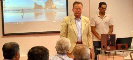 Στο διεθνές συνέδριο για τη «Σημασία του πολλαπλασιαστικού υλικού στον 21ο αιώνα» συμμετείχε ο Κόκκαλης