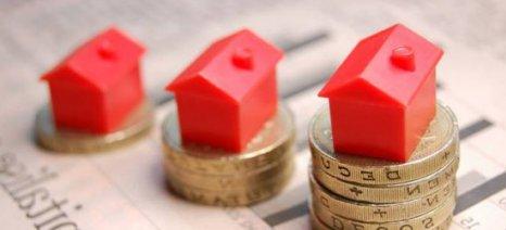 Τι προβλέπει το σχέδιο για τα «κόκκινα δάνεια»