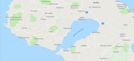 Αναστολή έκδοσης αδειών μονάδων υδατοκαλλιέργειας στον Κόλπο της Καλλονής νήσου Λέσβου