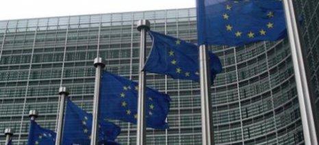 Πράσινο φως από Ε.Ε. για κρατικές ενισχύσεις 2 δισ. ευρώ, αλλά σε επιχειρήσεις εκτός αγροτικού τομέα