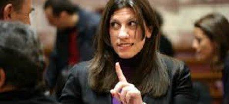 Βαριές κατηγορίες από την Ζωή κατά της ηγεσίας του ΣΥΡΙΖΑ