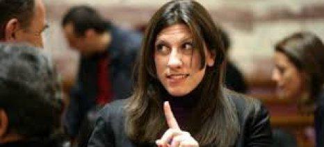 """Για """"προσπάθεια δολοφονίας της προσωπικότητάς της""""  έκανε λόγο η Κωνσταντοπούλου"""
