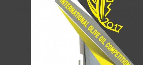 Μία εβδομάδα έμεινε για την υποβολή συμμετοχών στο διεθνή διαγωνισμό ελαιολάδου Kotinos 2017