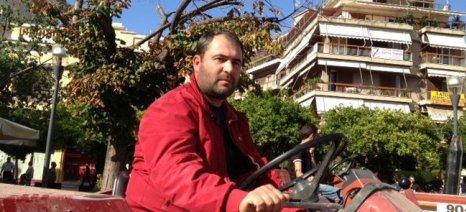 Διαμαρτυρία κατά την επίσκεψη Αποστόλου από την Ομοσπονδία Αγροτικών Συλλόγων Αιτωλοακαρνανίας