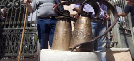 Συγκέντρωση διαμαρτυρίας σήμερα από τους κτηνοτρόφους της Πιερίας στην Κατερίνη για τις τιμές στο γάλα