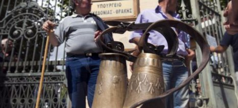 Για τις 31 Μαΐου μεταφέρθηκε το συλλαλητήριο των κτηνοτρόφων στη Θεσσαλονίκη