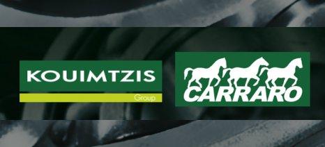 Στους επίσημους αντιπροσώπους του ιταλικού οίκου δενδροκομικών τρακτέρ Carraro συγκαταλέγεται πλέον η Kouimtzis Group
