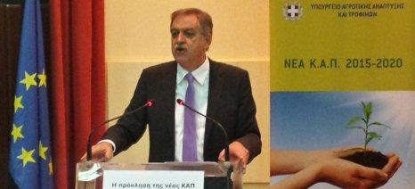 Πέντε διαρθρωτικές αλλαγές για τη γη της δυτικής Μακεδονίας