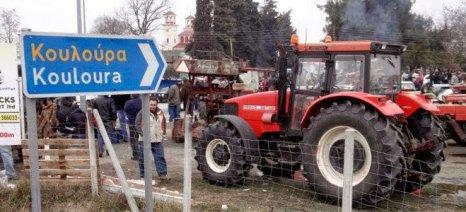 Στην Κουλούρα βγάζουν τα τρακτέρ οι αγρότες της Ημαθίας την Πέμπτη