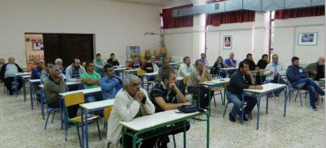 Aυξημένο το ενδιαφέρον των κατοίκων του Βοΐου για την καλλιέργεια αρωματικών φυτών