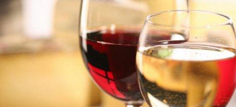 ΚΕΟΣΟΕ: Δεν κατατάσσονται στους οίνους, οι αποαλκοολωμένοι οίνοι