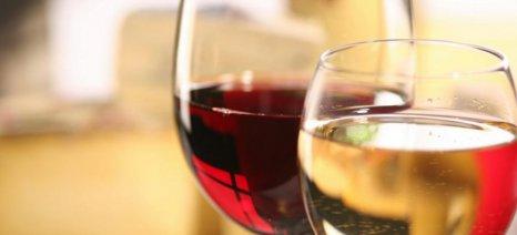 Μειωμένη κατά 10% υπολογίζεται η παγκόσμια παραγωγή οίνου