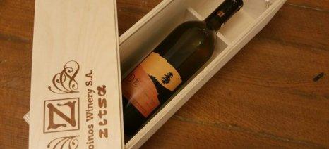 Το νέο κρασί της παρουσίασε η Ζοίνος Α.Ε.