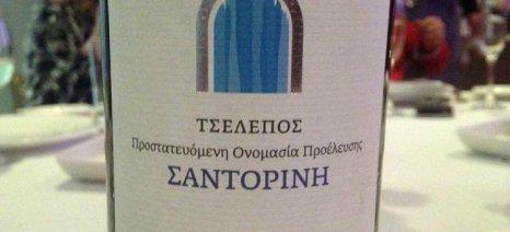 Ο Γιάννης Τσέλεπος φτιάχνει ένα νέο σαντορινιό κρασί