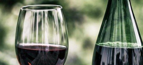 Καταργείται ο Ειδικός Φόρος Κατανάλωσης στο κρασί από το νέο έτος