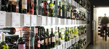Διευκρινίσεις υπουργείου για τη λίστα με τα προϊόντα που μπορούν να εξαχθούν στη Ρωσία