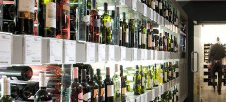 Συναντήθηκε ο Αποστόλου με τους εκπροσώπους αμπελοοινικού τομέα - παράθυρο για μη επιβολή ΕΦΚ στο κρασί