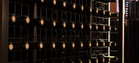 ΚΕΟΣΟΕ: Η κατάργηση του ΕΦΚ στο κρασί ήταν και παραμένει θέμα πολιτικής απόφασης