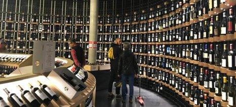 Ξεπουλούν από το... πατητήρι τα ελληνικά κρασιά στο εξωτερικό