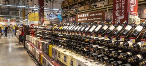 Συνεχίζεται η κατακόρυφη πτώση της ζήτησης εισαγόμενων κρασιών από τους Κινέζους καταναλωτές